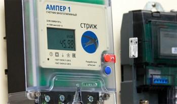 Диспетчеризация приборов учета электроэнергии