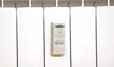 Диспетчеризация теплораспределителей