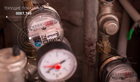 Диспетчеризация приборов учета воды