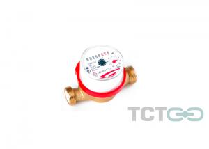 Импульсный счетчик горячей воды СВК-15ИГ